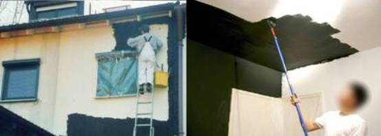 PAINT SHIELDING